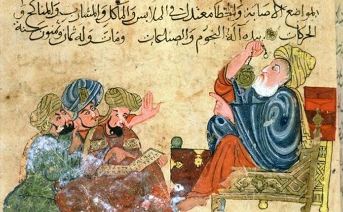 الميتافيزيقا العربية والإسلامية موسوعة ستانفورد