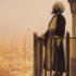 العرض: القوانين العامة – دانييل جيمريه / ترجمة: محمد بو هلال