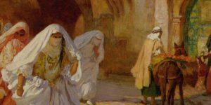 مراجعة لـ حقوق النساء في الإسلام: من العدالة النسبية إلى الإنصاف – محسن کدیور / ترجمة: توفيق السيف