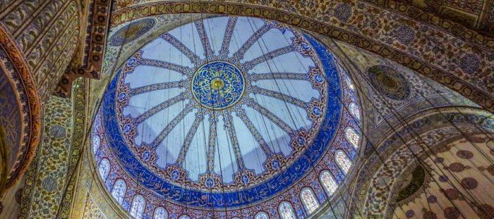النظام العقائدي النصيري: مفهوم الإله – ترجمة: إبراهيم قيس جركس