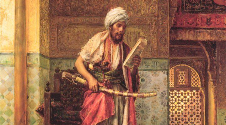 (عدم) قراءة الاستشراق – غراهام هاغان / ترجمة: هاجر العبيد