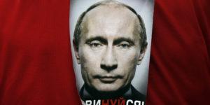 البوتينية الأبدية: لم يكن ماركس ماركسياً .. وهكذا بوتين ليس بوتيناً – فلاديسلاف سوركوف / ترجمة : رنا الشهري