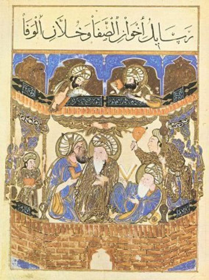 ماهي الفلسفة العربية؟ – بيتر آدامسون / ترجمة: فاطمة الشملان