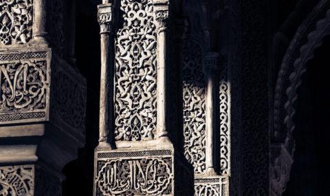 الإسلام وتحديات ما بعد الحداثة – غراهم فولر / ترجمة: بدر الدين مصطفى