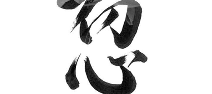 """كيف نعزز """"الشوشين"""" – كريستان غاريت/ ترجمة: مريم الصحبي"""