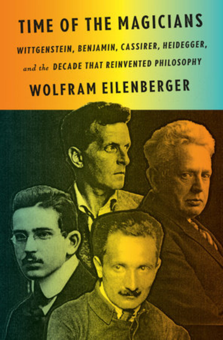 زمن السحرة … العِقد الذي أعاد اختراع الفلسفة (قراءة في كتاب وولفرام آيلنبرجر) – صلاح عثمان