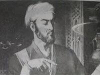 معالم التأسيس لنظرية الاندفاع في الفلسفة الطبيعية عند ابن سينا – حلال إسماعيل