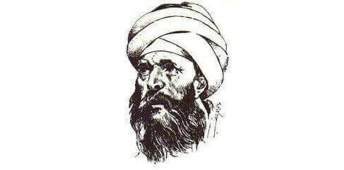 أبو حامد الغزالي al-ghazâlî