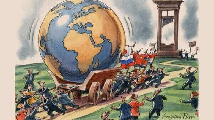 العولمة – موسوعة ستانفورد للفلسفة / ترجمة: وليد العواد