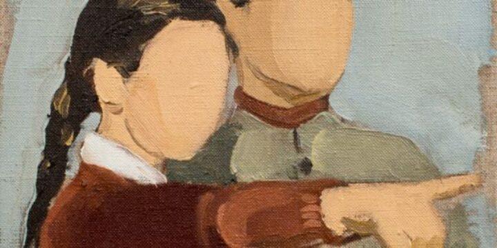 الهوية الشخصية والأخلاق – موسوعة ستانفورد للفلسفة / ترجمة: سمر الحربي، مراجعة: عبد الله البريدي