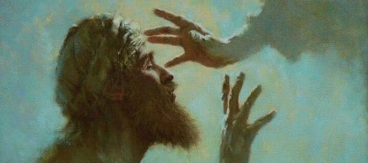 في أنّ رؤية الله بالأبصار جائزة وفي أنّ المؤمنين سوف يرونه في الآخرة رؤية العين – دانييل جيرميه / ترجمة: سالم بوخدّاجة