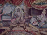 الإبستمولوجيا في الفلسفة الهندية الكلاسيكية – موسوعة ستانفورد للفلسفة / ترجمة: عبد الله البريدي