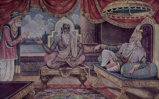 المعرفة في الفلسفة الهندية الكلاسيكية