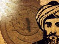 أعمال ابن عربي وأهميتها الفلسفية – وليام تشيتيك