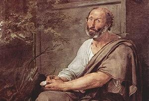 الماهوية عند أرسطو فلسفة