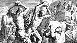 المنظومة العقابية في الفكر الديني