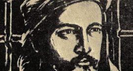 شهاب الدين السهروردي