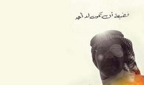 """""""فضيلة أنْ تكون لا أحد"""" .. حكايا العابرين الباقية – عبد المنعم أديب"""