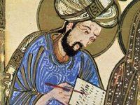 الوجود عند ابن عربي: الخيال، ووحدة الوجود، والتّألّه – وليام تشيتيك