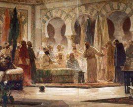 قصة الفلسفة في الأندلس ابراهيم